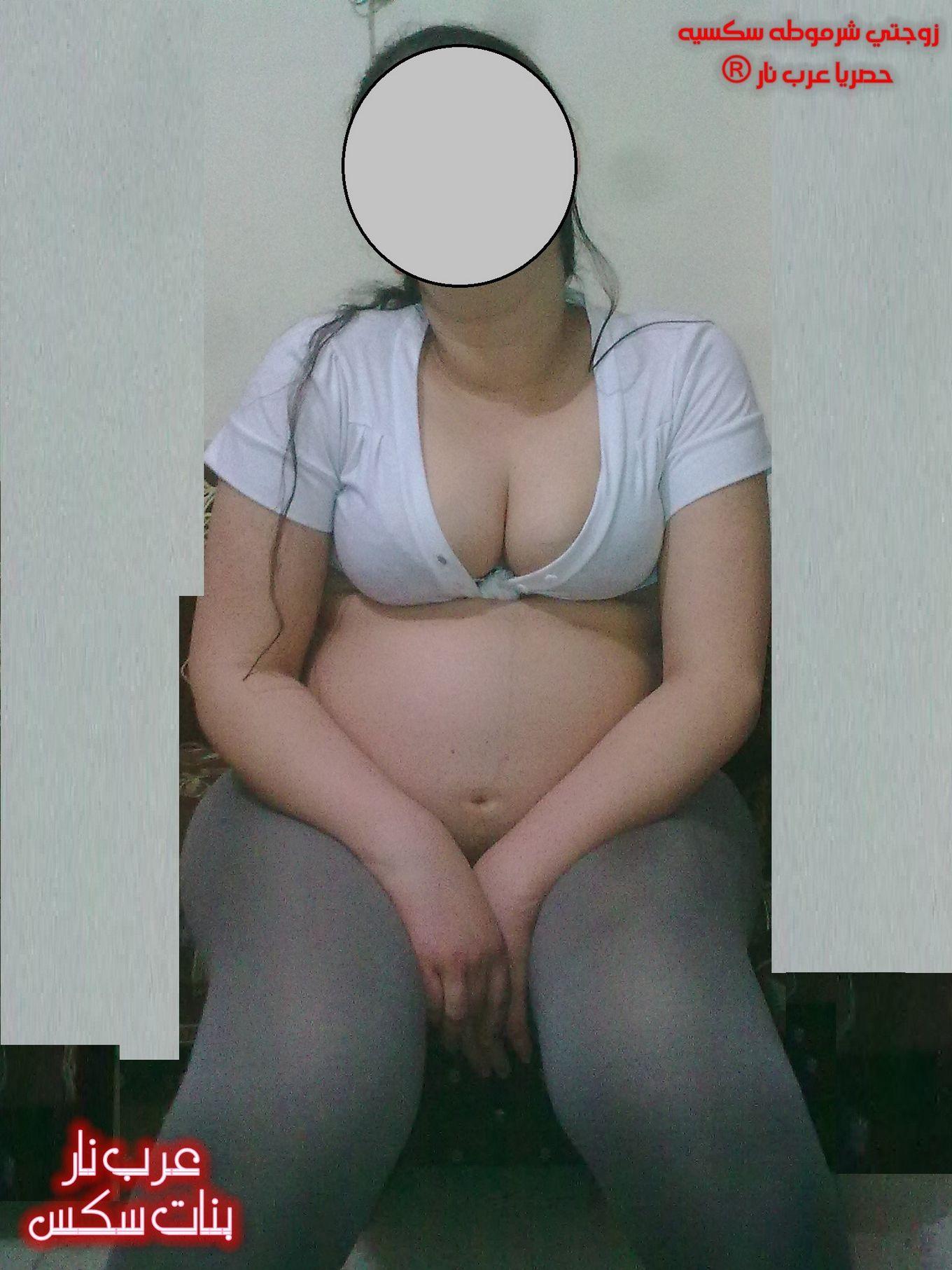 Голая беременная женщина из Ливана